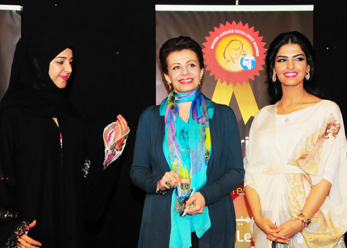 Mrs. Nadia Bakhurji, Secretary General of Alwaleed Bin Talal Foundation, Awarded Woman in Engineering and Architecture Excellence Award, with H.H Princess Ameerah Al Taweel  (Right) and H. E. Reem Al-Hashimy U.A.E. Minister of State (Left).