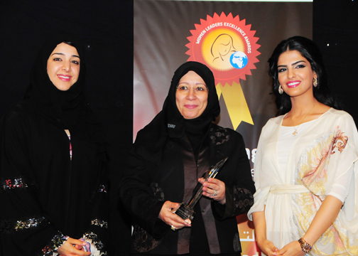 Mrs.Iman Al Humeidan, Assistant General Secretary Kuwait, Awqaf Awarded   Woman in ICT Development Excellence Award, with H.H Princess Ameerah Al   Taweel (Right) and H.E. Reem Al-Hashimy   U.A.E. Minister of State (Left).