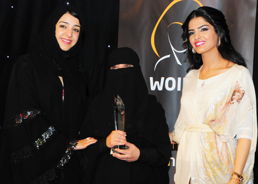 Naima Abdel-Rahman Al-Zamil, Society President Dr. Charity, Awarded Woman in Society Development Excellence Award, with H.H Princess Ameerah Al   Taweel (Right) and H.E. Reem Al-Hashimy   U.A.E. Minister of State (Left).