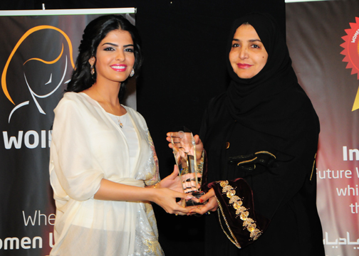 Mrs. Afra Al Basti, Member of the Federal National Council, Director General, DFWC Awarded the Woman in Society Development Excellence Award. Award Presented by H.H Princess Ameerah Al Taweel.