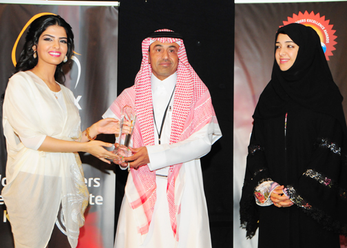 Dr. Marwa Bint Muhammad Al-Bakri, Awarded Women in Medicine and Science Research Excellence Award. Award Presented by  H.H Princess Ameerah Al Taweel (Left) with H.E. Reem Al-Hashimy U.A.E. Minister of State (Right).
