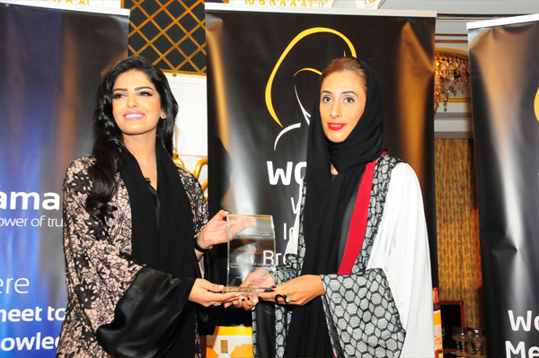 H.H Princess Ameerah Al Taweel Presents the Women Leader in Art & Fashion Industry Excellence Award to Ms. Khulood Thani, Founder/Designer - BINT THANI