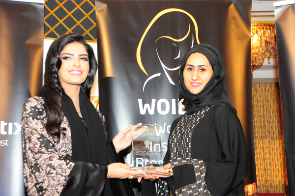 H.H Princess Ameerah Al Taweel Presents the Women Leader in Corporate Management Excellence Award to Ms. Laila M. Taher Faridoon, Director, Chairman Office/Executive Office, Roads & Transport Authority