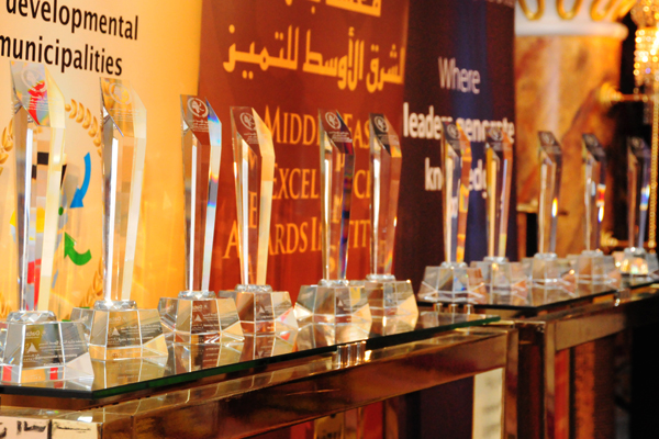 Middle East Municipalities and Towns Development Excellence Awards