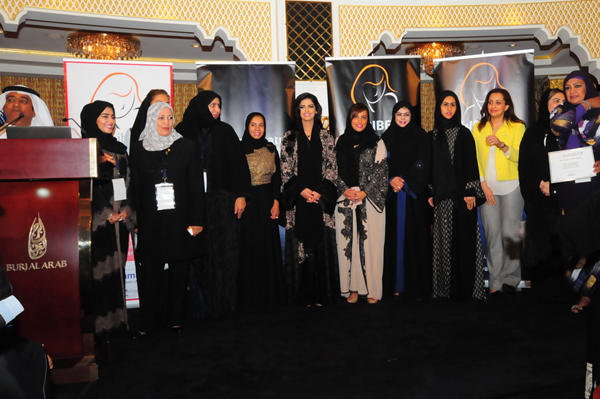 14th Middle East Women Leaders Awards Winners with H.H Princess Ameerah Al Taweel