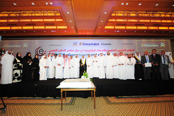 19th Middle East eGov and eServices Awards winners