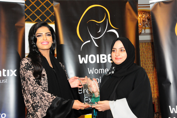 H.H Princess Ameerah Al Taweel Presents the Woman Leader in Sports Excellence Award to Ms.Mona Al-Harmoudi, Deputy Chairman,Chess Committee Al Ain Club & Member of Chess Competitions & Events - The International Chess Federation