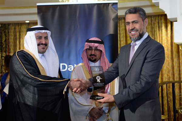 Mr. Sayed Aqa, UNDP's UAE Resident Representative presenting the  Middle East Infrastructure Asset Management Excellence Award to H.H Dr. JarAllah Al Uthaib- KSA