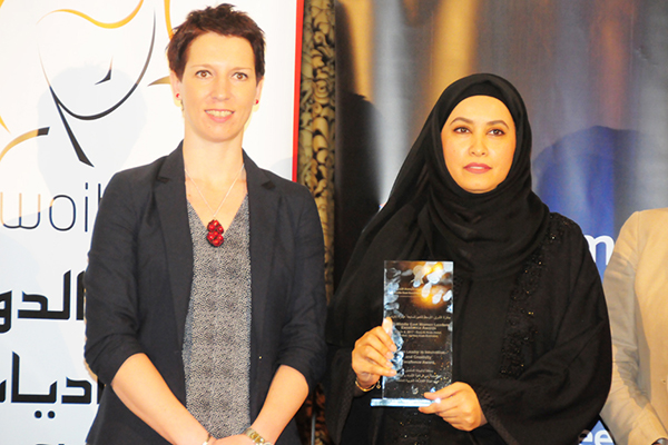 H.E. Shaikha Saeed Al Mansoori, Assistant Director-General for Corporate Support at Dubai Foundation for Women and Children (DFWAC), Dubai, UAE - Women Leader in Innovation & Creativity Excellence Award