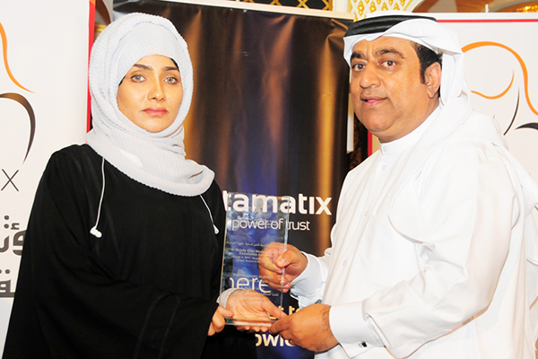 Kawthar al-Arbash, Writer, journalist and member of the Saudi Shura Council, KSA - Woman Leader in Media Excellence Award