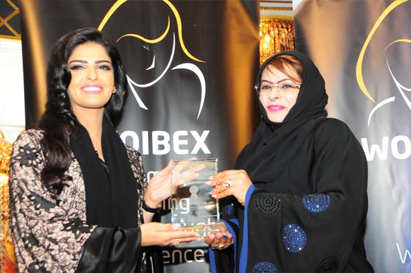 H.H Princess Ameerah Al Taweel Presents the Woman Leader in Protecting and Developing a Safe Society Excellence Award to Major. Amna Al Baloushi, chairperson of the Emirates Women Police Association (EWPA), Ministry of the Interior, Abu Dhabi - United Arab Emirates