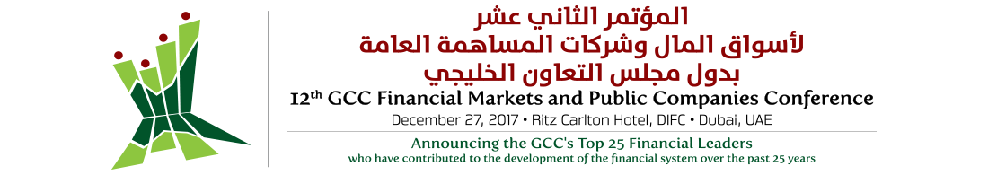 12th GCC Financial Markets and Public Companies Conference