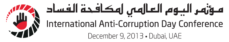International Anti-Corruption Day Conference