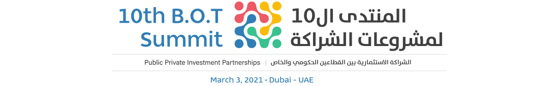 Global B.O.T Summit in Dubai