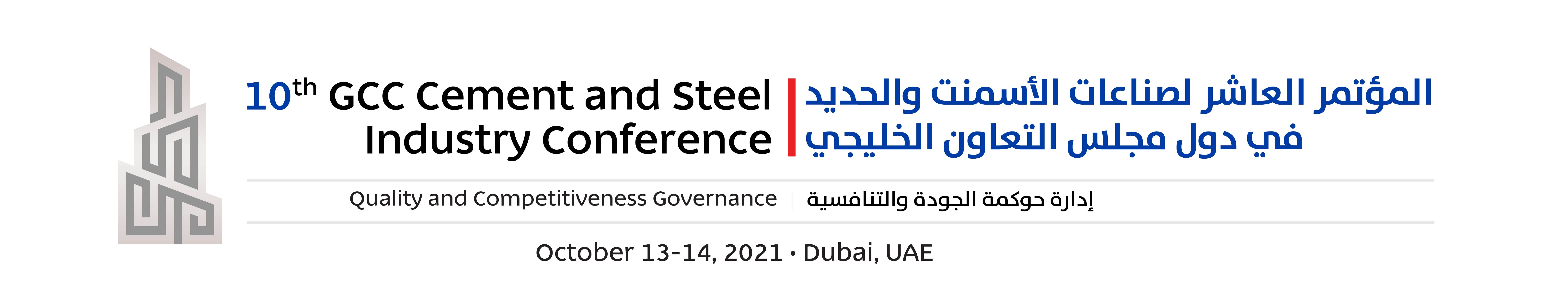 10th GCC Cement and Steel Industry Conference