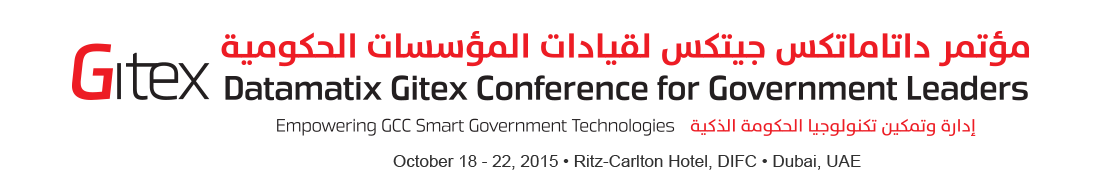 Datamatix Gitex Conference for Government Leaders