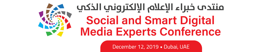Social and Smart Digital Media Experts Conference