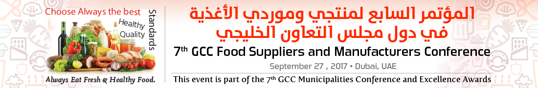 7th GCC Food Suppliers and Manufacturers Summit