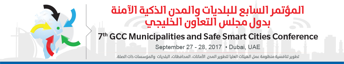 7th GCC Municipalities and Safe Smart Cities Conference