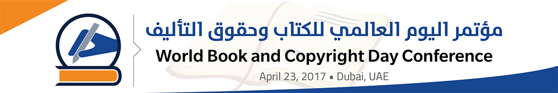 World Book and Copyright Day Conference