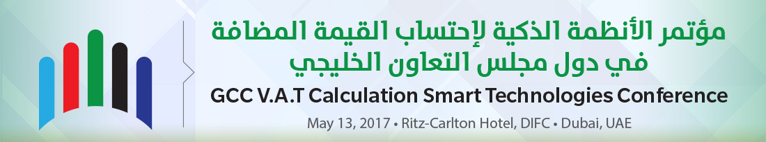 GCC V.A.T Calculation Smart Technologies Conference