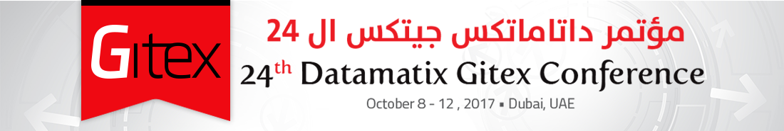 24th Datamatix Gitex Conference