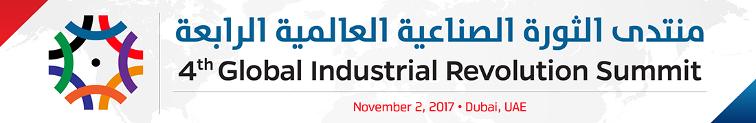 4th Global Industrial Revolution Summit