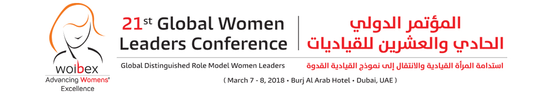 21st Global Women Leaders Conference