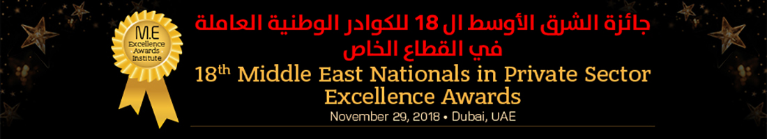Middle East Excellence Awards Institute