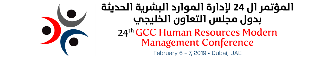 24th GCC Human Resources Modern Management Conference