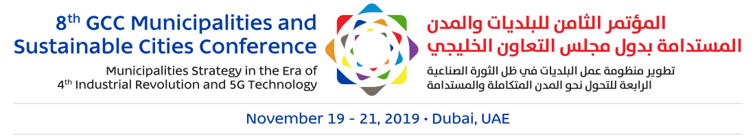 8th GCC Municipalities and Smart Cities Conference
