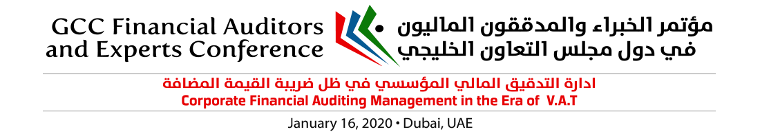 GCC Financial Auditors and Experts Conference