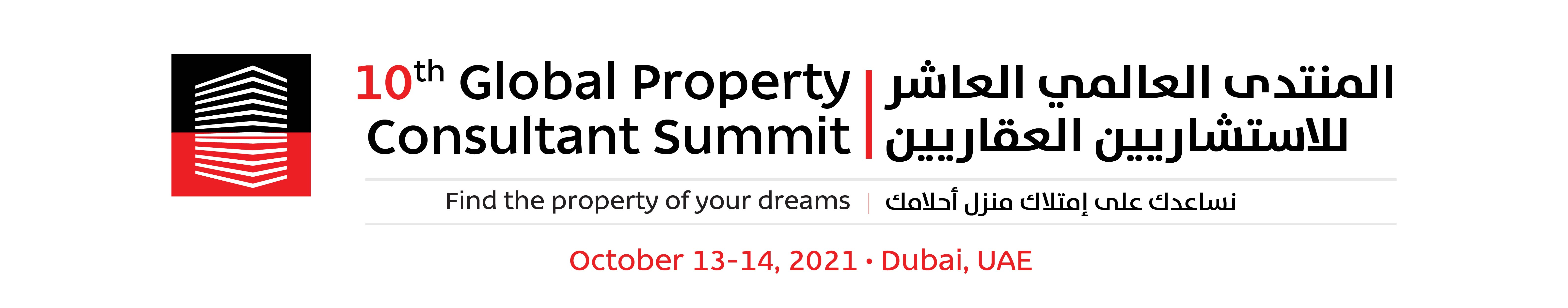 10th Global Property Consultant Summit