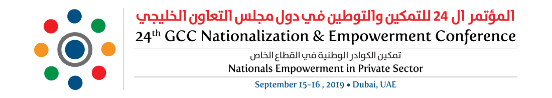 24th GCC Nationalization and Empowerment Conference