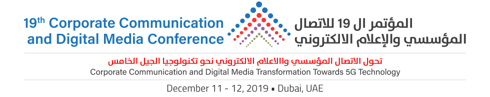 19th GCC Corporate Communication and Digital Media Conference