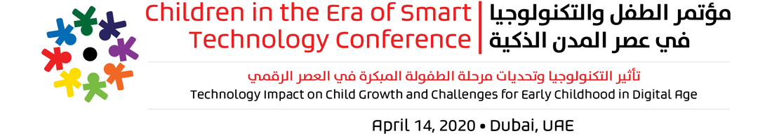 Children in the Era of Smart Cities and Technology Summit