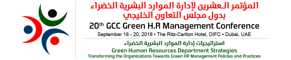 20th GCC Green HR Management Conference