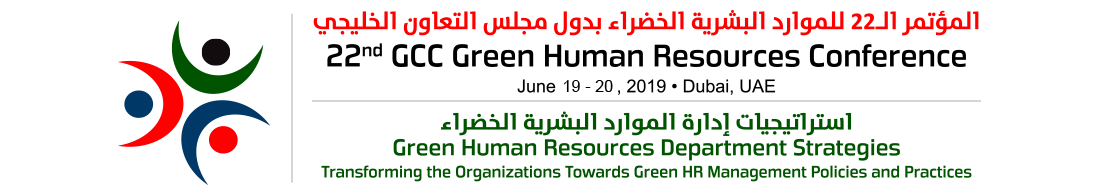 22nd GCC Green Human Resources Conference