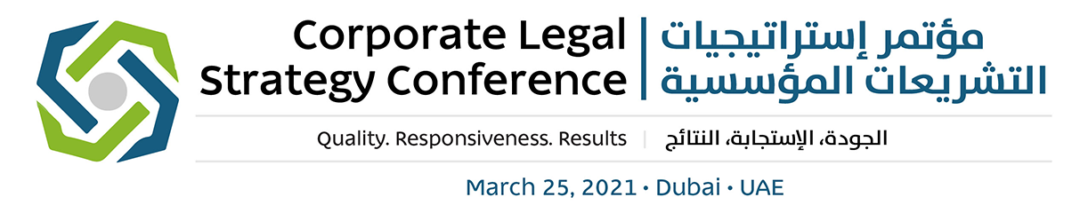 Corporate Legal Strategy Development Conference