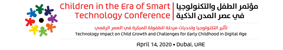 Children in the Era of Smart Technology Conference