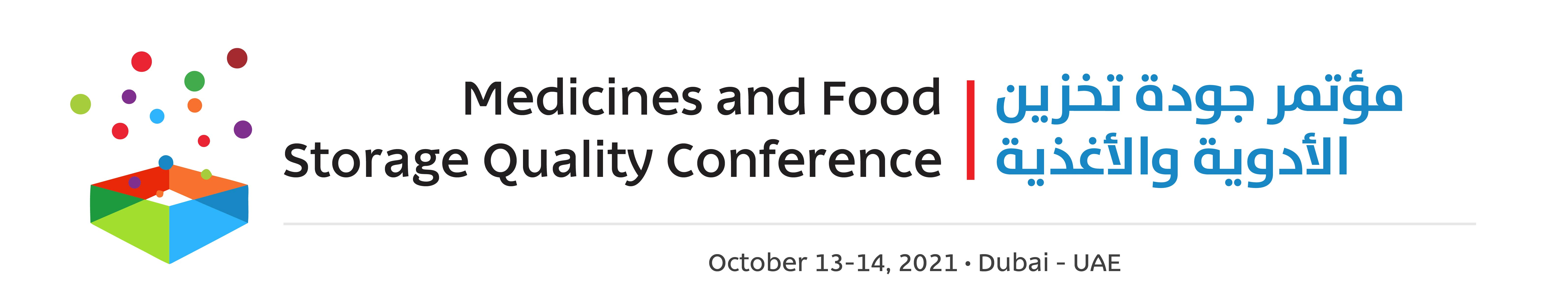 Medicines and Food Storage Quality Conference