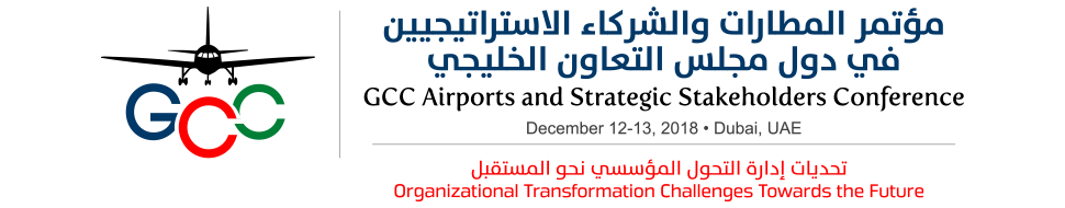 GCC Airports and Strategic Stakeholders Conference