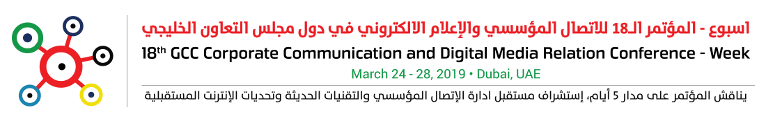 GCC Corporate Communication and Media Relation Week - Conference