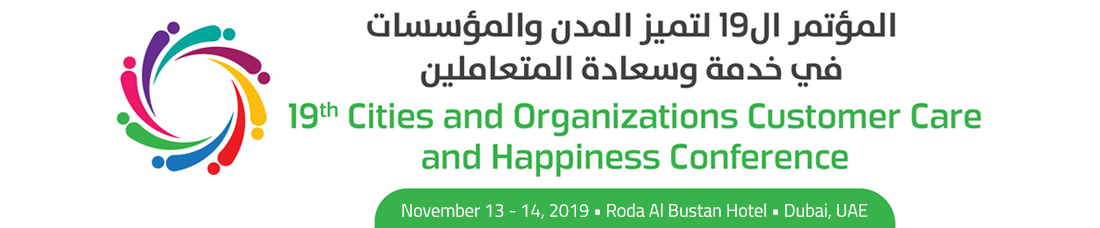 19th Cities and Organizations Customer Care and Happiness Conference