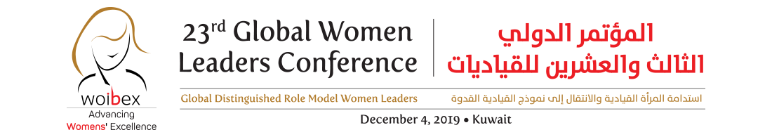 23rd Global Women Leaders Conference