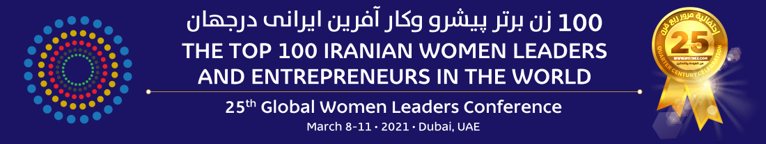 Top 100 Iranian Women Leaders and Entrepreneurs in the World