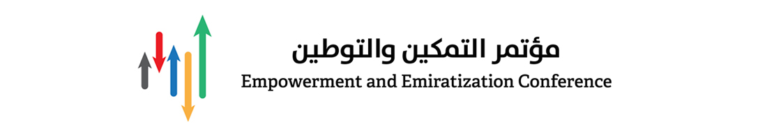 27th Recruitment Agencies Emiratization Conference
