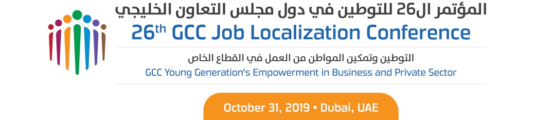 26th GCC Job Localization Conference