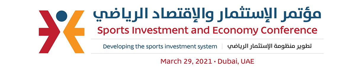 Sports Economy and Investment Conference