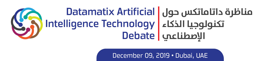 Artificial Intelligence Technology Debate